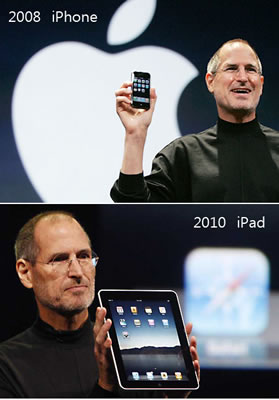 evolucion-iphone-ipad-1